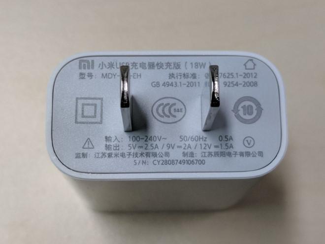 Sạc nhanh của Xiaomi với công suất 18W đạt chuẩn Qualcomm Quick Charge 3.0  Ảnh: Gtrusted