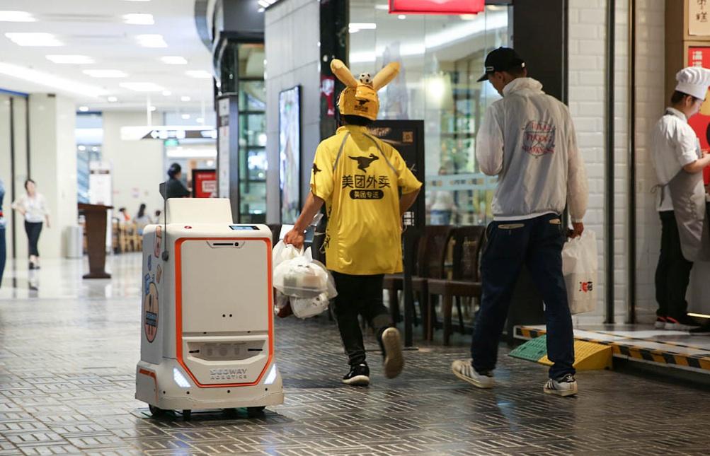 robot việc nhà