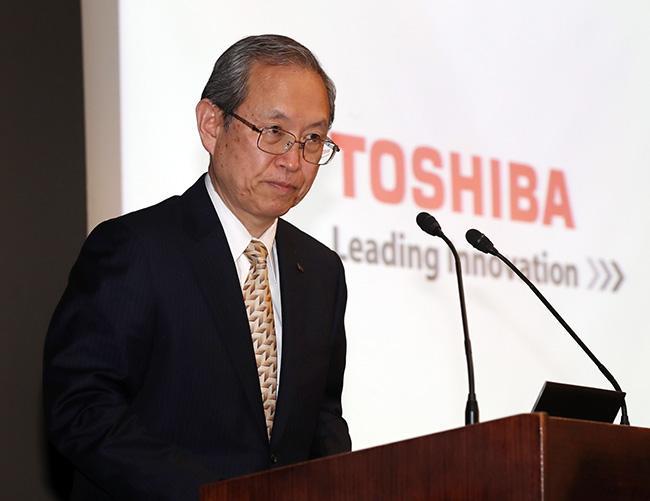 chủ tịch toshiba