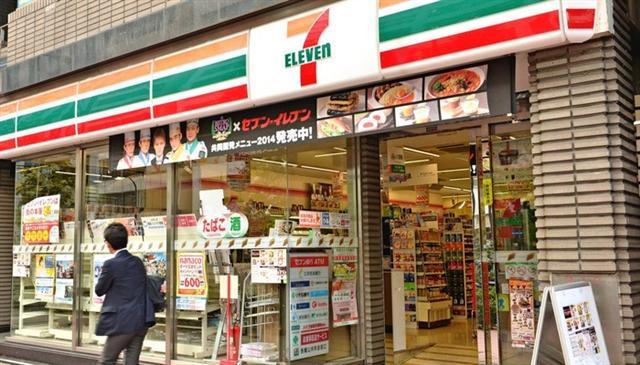 Một cửa hàng 7-Eleven ở Nhật Bản