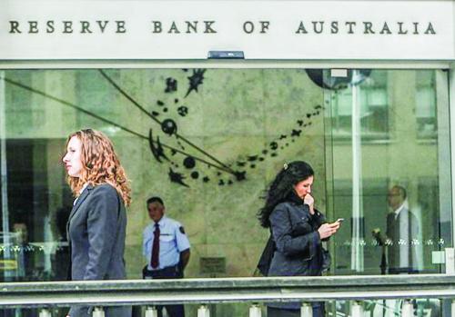 ngân hàng dự trữ úc
