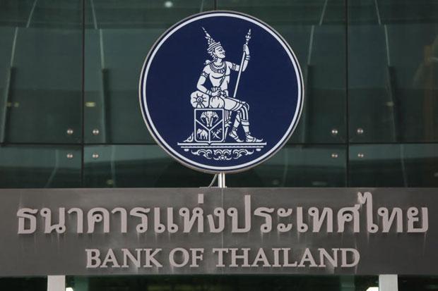 ngân hàng thái lan