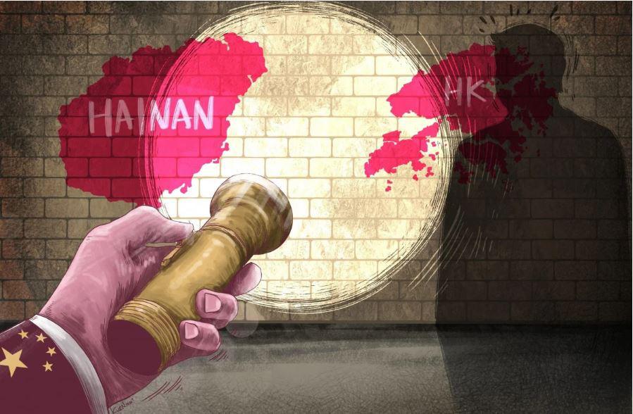 Trung Quốc định biến Hải Nam thành một khu vực thương mại tự do