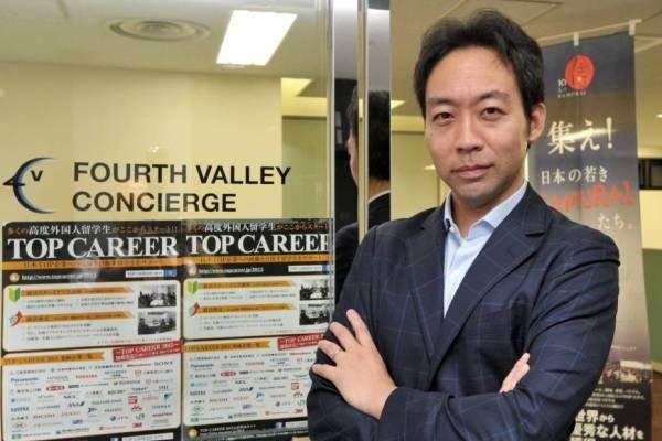 Yohei Shibasaki, giám đốc điều hành công ty tư vấn tuyển dụng Fourth Valley Concierge cho rằng Nhật Bản thiếu các hoạt động quảng bá để thu hút nhân tài nước ngoài. Ảnh: Japan Times