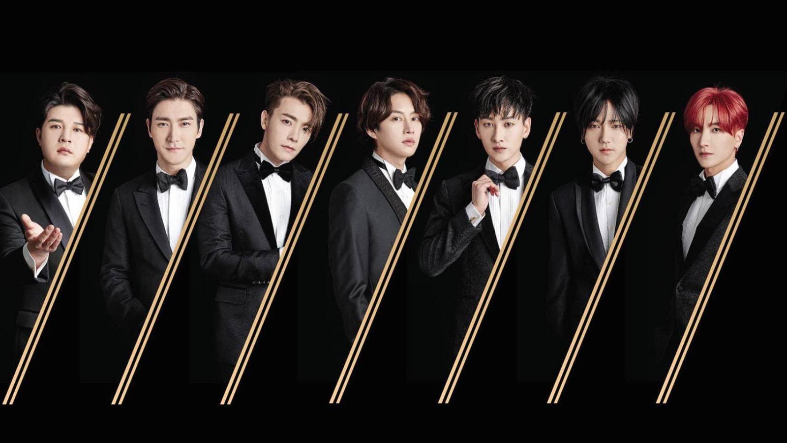 Nhóm nhạc Super Junior