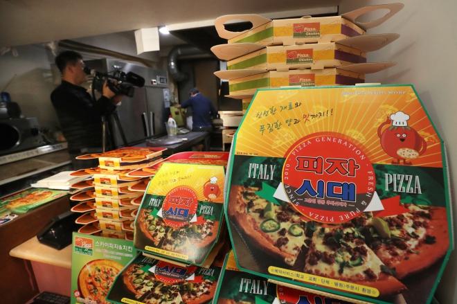 pizza seoul