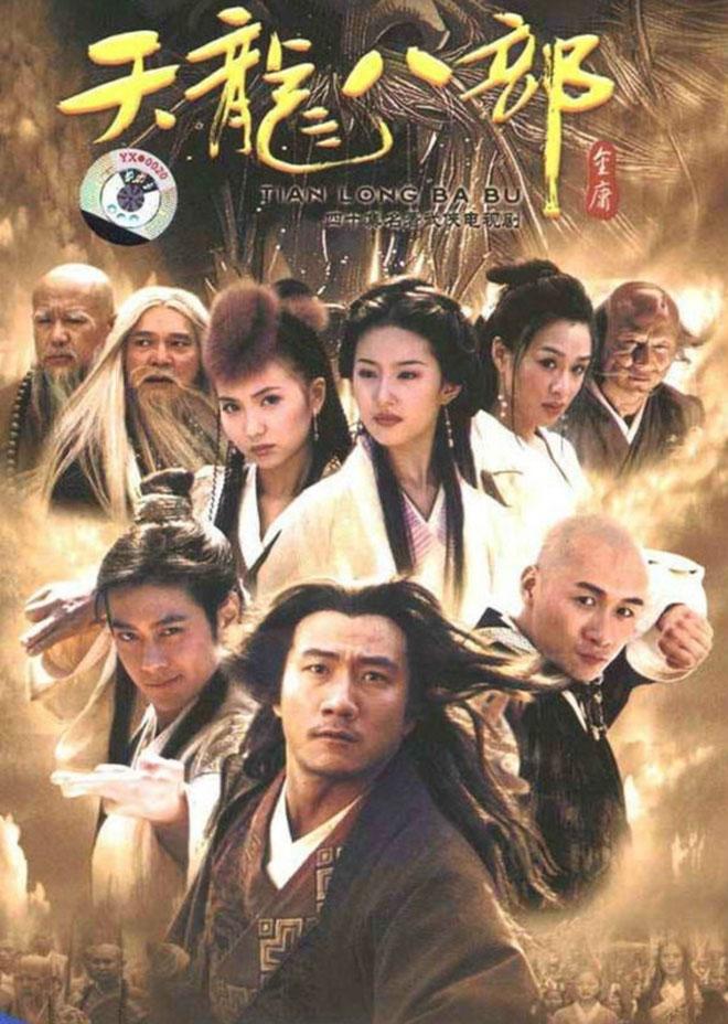 Thiên Long Bát Bộ từng được dựng thành phim ít nhất 8 lần