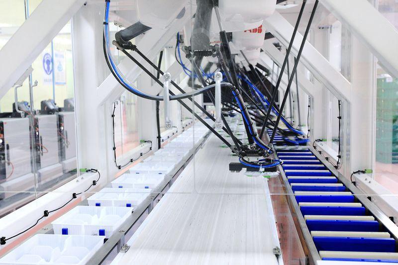 công nghệ sản xuất nông nghiệp